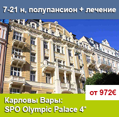 SPO Olympic Palace